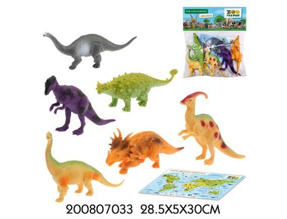 Игровой набор Zooграфия Животные 200807033