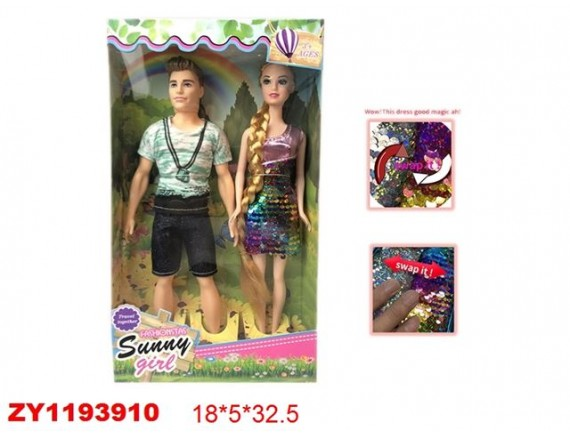 Пара кукол Sunny Girl Счастливая Пара в коробке 200831200