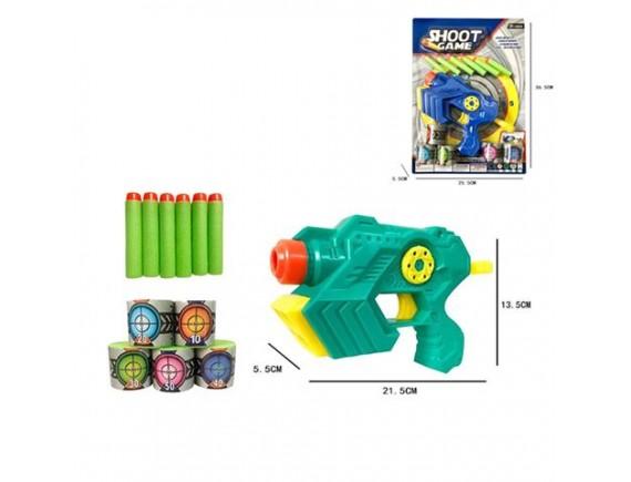 Игровое оружие Shoot Game с мягкими пулями и мишенями 200833323