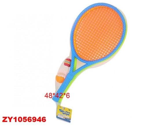 Набор для тенниса и бадминтона Sports Toys 2867D