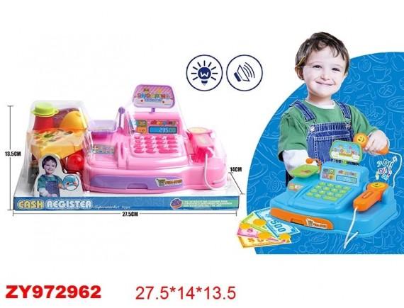 """Игровой набор """"Супермаркет"""" 555-7"""