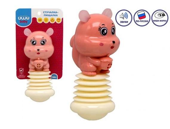 Стучалка - пищалка UMU Baby розовая мышка со звуком 77202-1