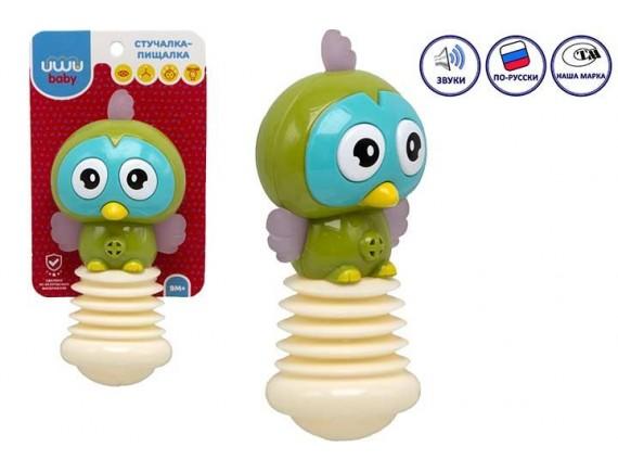 Стучалка - пищалка UMU Baby зеленая сова со звуком 77204
