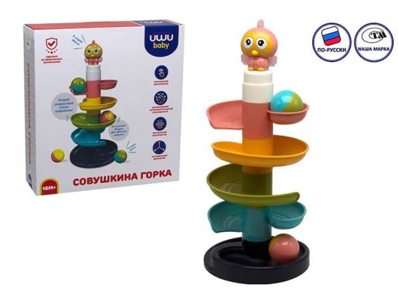 Горка - трек с шариками Сова 77208