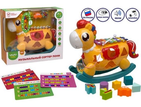 Развивающая игрушка Сортер - лошадка 77225