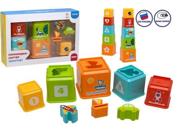 Игрушка для малышей Пирамидка 77235