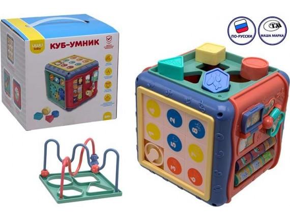 Бизиборд Куб Умник в коробке 77246