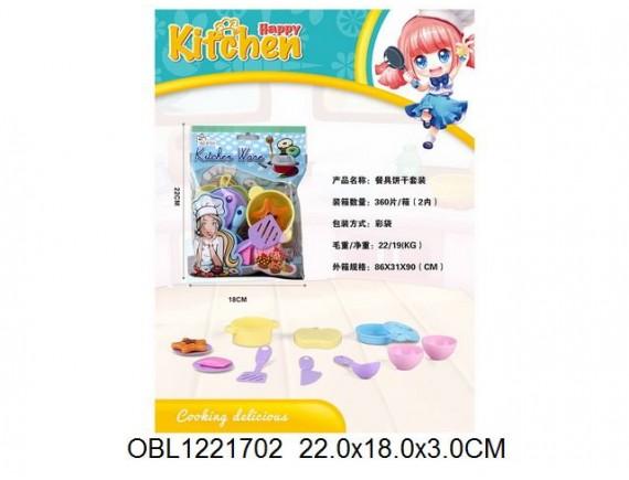 Игровой набор посудки Happy Kitchen 815A