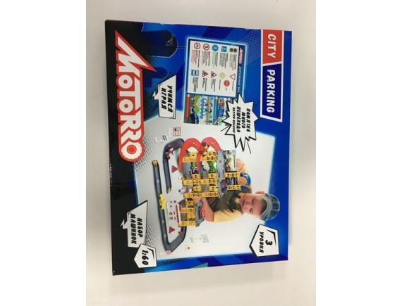 """Игровой набор """"Гараж"""" TM MOTORRO 871003"""