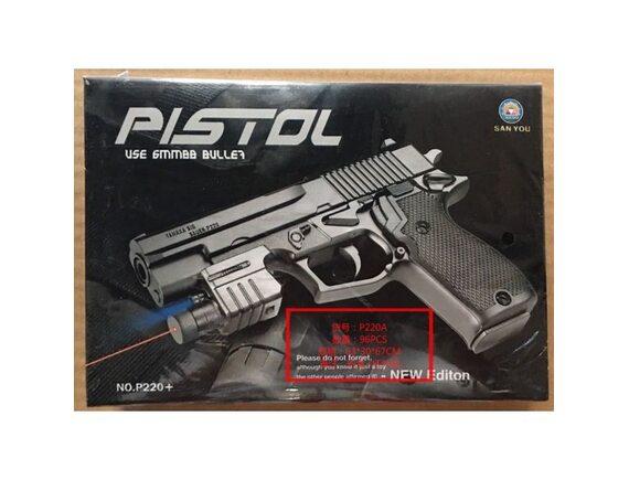 Игрушечное оружие Пистолет B01490