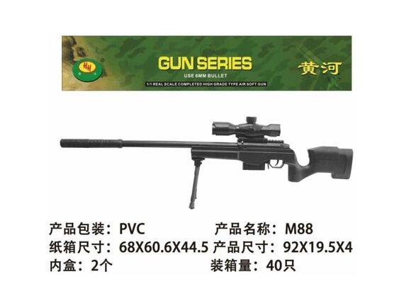 Игрушечное оружие Ружье B01531