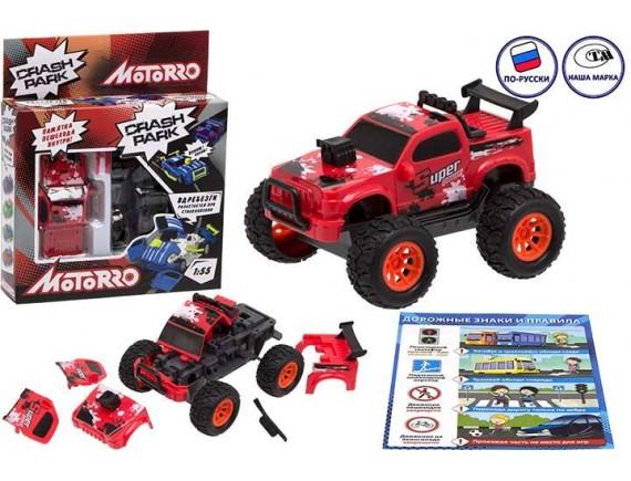 Машинка внедорожник Motorro инерционная HL1116222-2