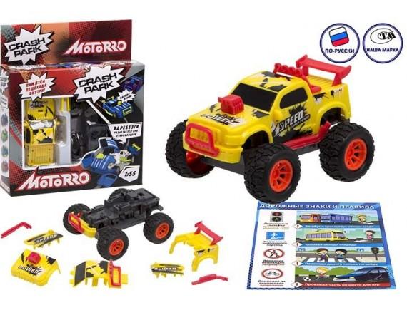 Сборная машинка внедорожник Motorro HL1116222-4