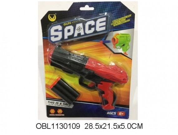 Пистолет Space Gun с мягкими пулями Y-235