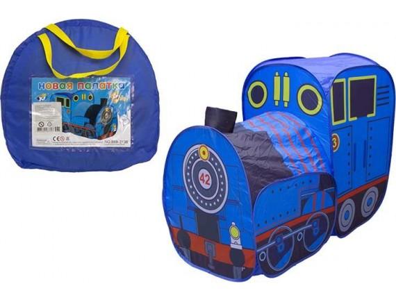Палатка детская Паровозик в пакете ZY1131100