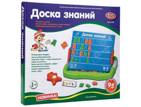 Доска знаний Play Smart ВОХ LT0708