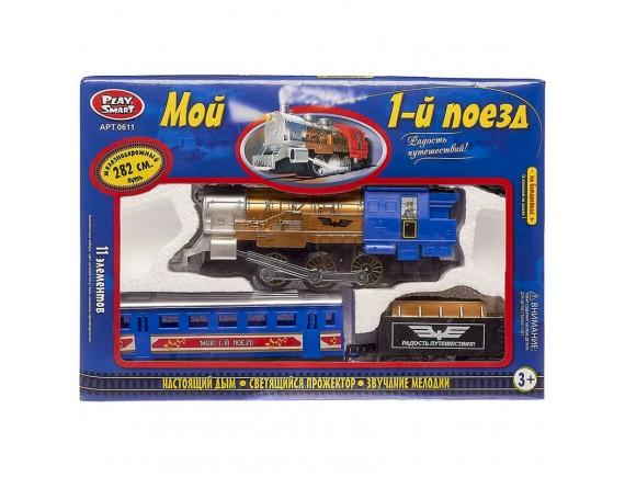 Железная дорога Play Smart Мой первый поезд LT0611