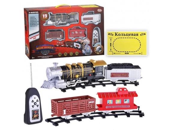 Железная дорога на радиоуправлении Play Smart LT0661