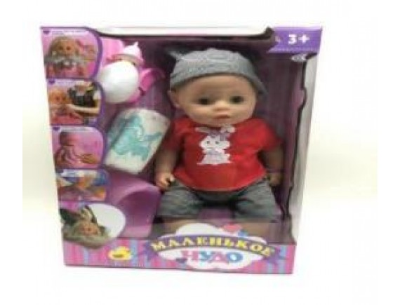 Кукла 6 функций LT18003-5