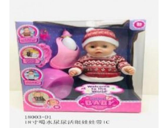 Кукла музыкальная, глаза закрываются, руки и ноги двигаются LT18003-D1