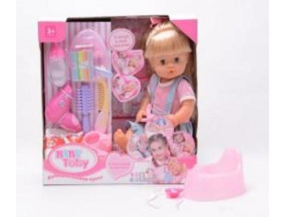 Кукла Беби бон LT30706E