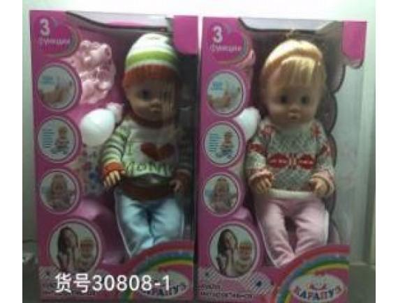 Кукла по русски 3 функции LT30808-1