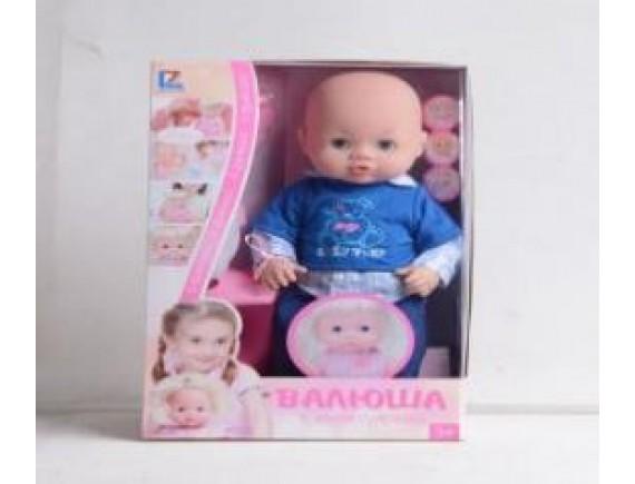 """Кукла """"Валюша"""" LT30903-14"""