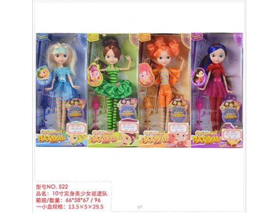 Кукла LT522
