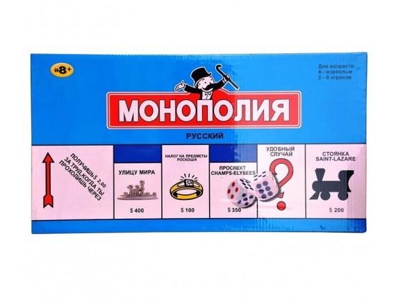 Настольная игра Монополия LT55301R