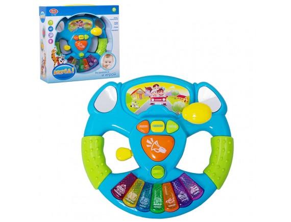 Руль   музыкальный Play Smart LT7526