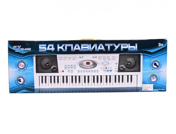 Пианино от сети с микрофоном LTSD-5492