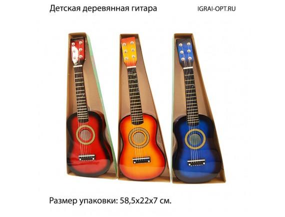 Деревянная гитара 58 см, 6 струн LT2026