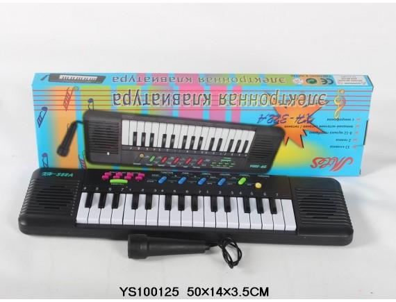 Детский синтезатор Electronic Keyboard 322A