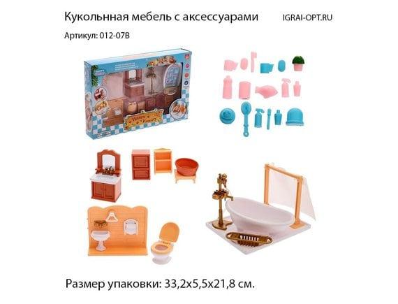 Набор кукольной мебели 012-07B