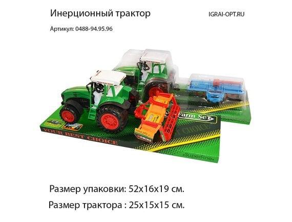 Инерционный трактор 0488-94.95.96