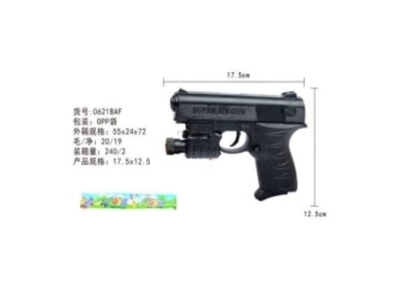 Игрушечный пневматический пистолет 0621BAF