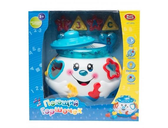 """Интерактивная игрушка """"Поющий горшочек"""" 0915"""