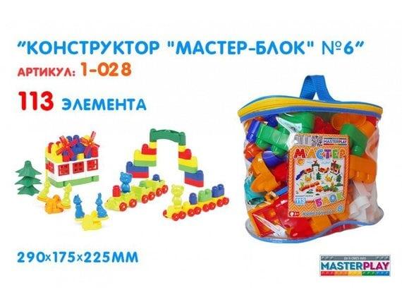 """Конструктор """"Мастер Блок"""" №6 (113дет.) 1-028"""