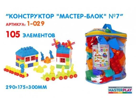 """Конструктор """"Мастер Блок"""" №7 (105дет.) 1-029"""