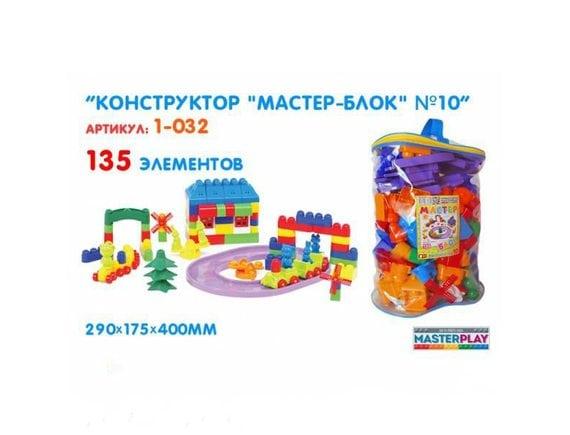 """Конструктор """"Мастер Блок"""" №10 (135дет.) 1-032"""
