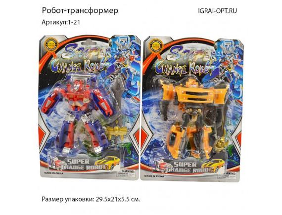 Робот-трансформер 1-21