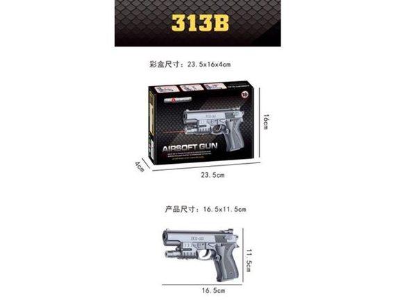 """Игрушечное оружие """"Пистолет"""" 100001915"""