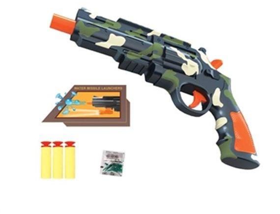 """Игрушечное оружие """"Пистолет"""" 100002492"""