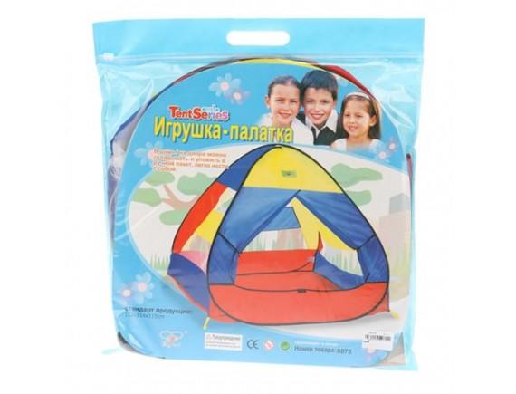 Палатка детская 100201169