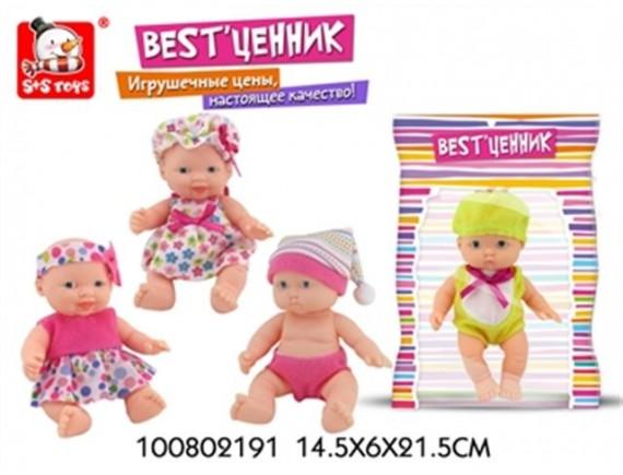 Кукла Милый пупс 100802191