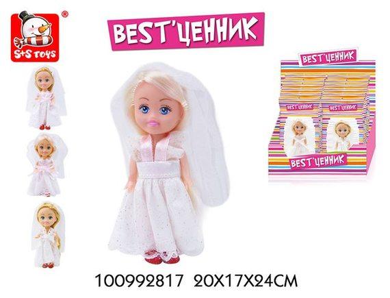 Кукла Невеста 100992817