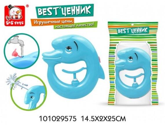Водяной бластер 101029575