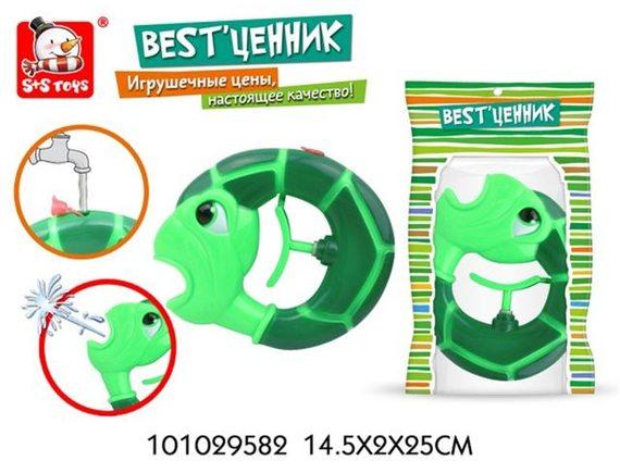 Водяной бластер 101029582