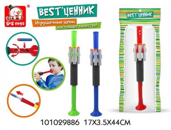 Оружие игрушечное 35см. 101029886