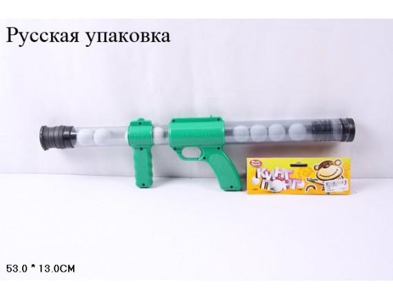 Игрушечное ружье с шариками 1056
